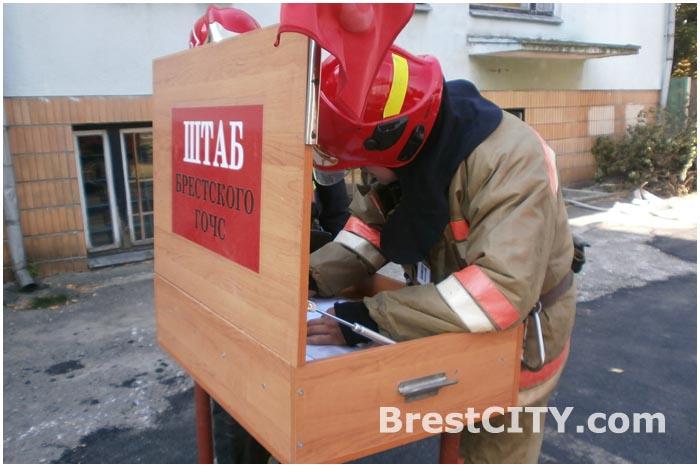 Учения МЧС в Брестской областной библиотеке
