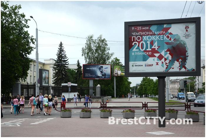 Минск во время проведения чемпионата мира по хоккею с шайбой
