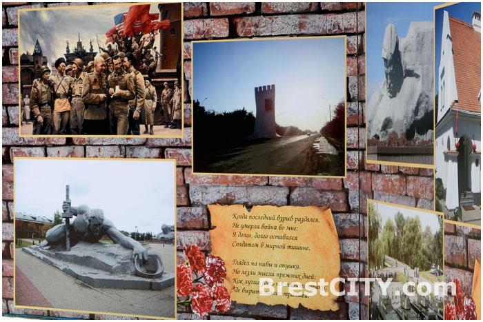 Магазин Незабудка возле Брестской крепости в тематических фото