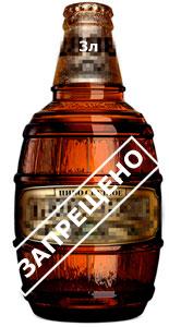 Запрет продажи пива в Беларуси в таре более двух литров