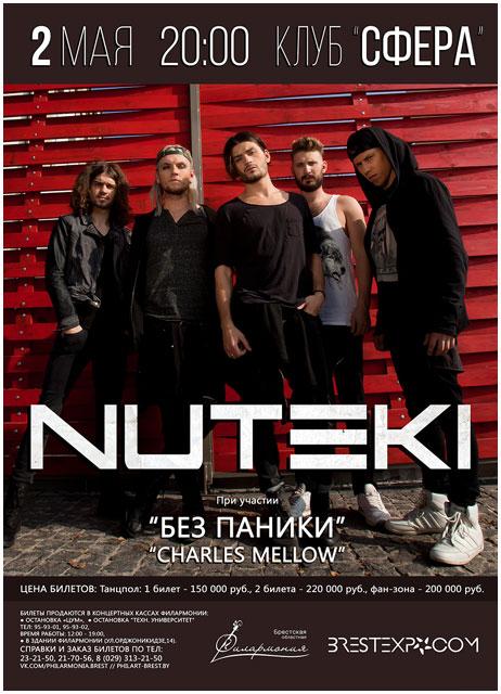 Группа NUTEKI выступит в Бресте 2 мая 2014