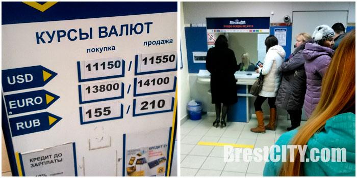 Доллар растет в Беларуси. Курс. Обменники