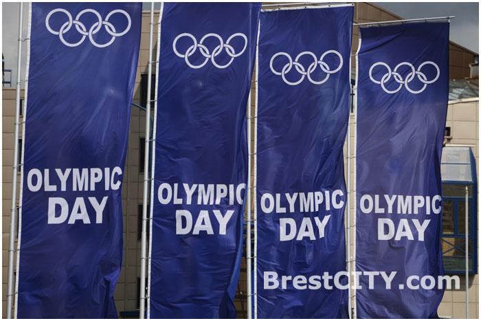 Международный олимпийский день в Бресте
