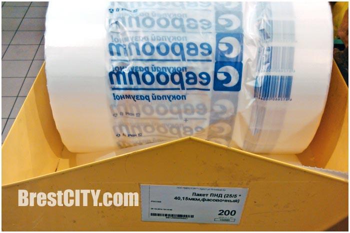 Фасовочные пакеты в магазинах должны быть бесплатными