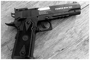Пневматический пистоле Power Win 304