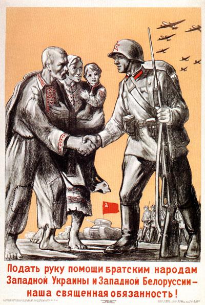Советский плакат 1939 года