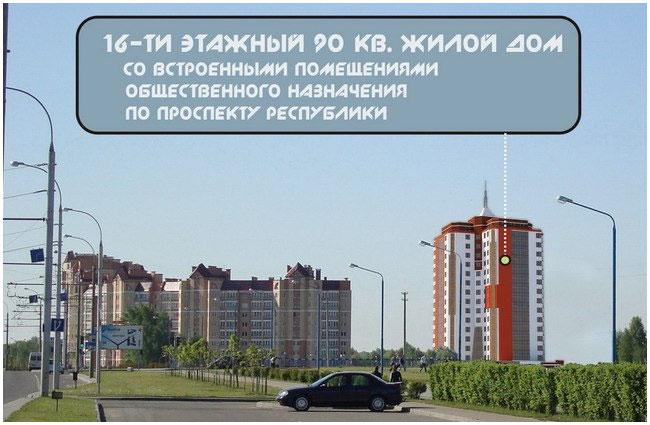 Полесьежилстрой. Многоэтажный дом в Бресте по проспекту Республики