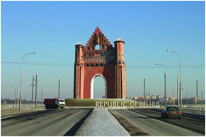 Проект въездного знака в Беларусь. Брест