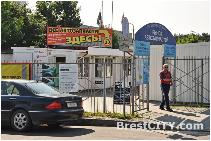 Брестский рынок автозапчастей на Востоке