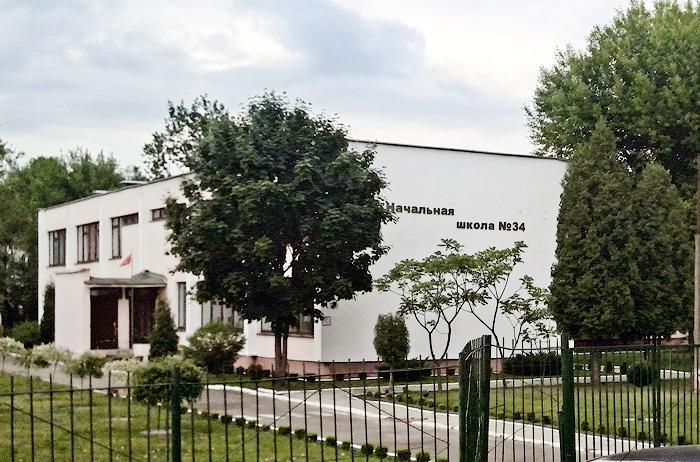 Школа №34 в Бресте. Белорусскоязычный класс