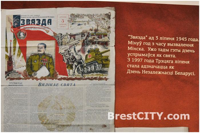 Советские газеты военного времени