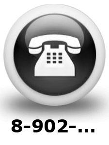 Платная справочная служба 8-902