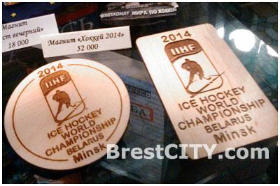 Сувениры с символикой чемпионата мира по хоккею 2014