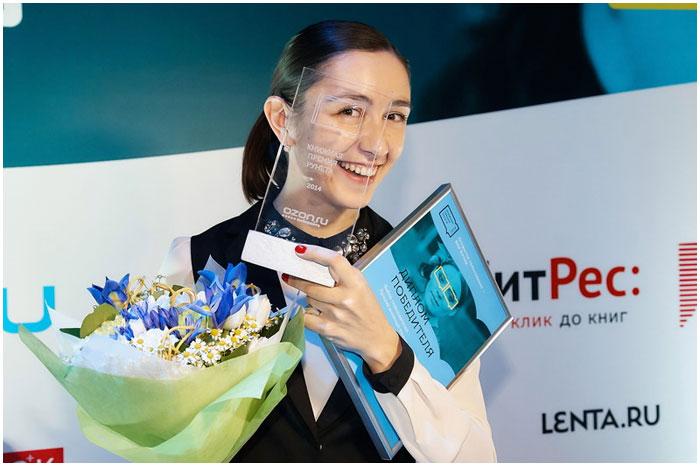 Катерина Таберко лучший блогер рунета