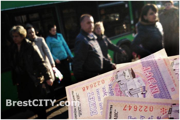 В Бресте дорожает проезд в общественном транспорте