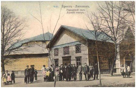 Летний деревянный театр в Городском саду, в котором дал грандиозный концерт Сергей Рахманинов и его симфонический оркестр