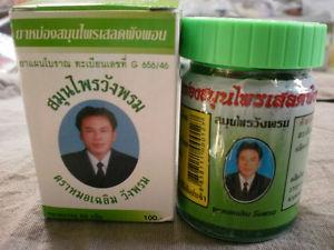 Тайский бальзам. Лечебный препарат