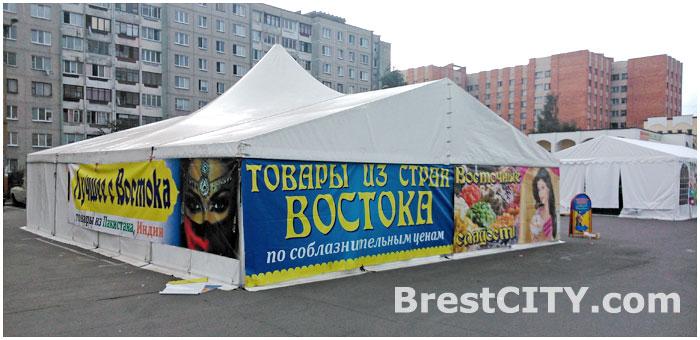 Восточная ярмарка в Бресте на Ковалево