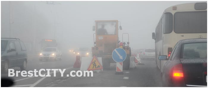 Город Брест в тумане. Дороге