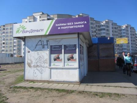 микрозаймы через интернет skip-start.ru