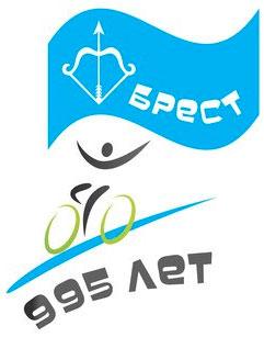 Велофестиваль в Бресте 26-27 июля 2014