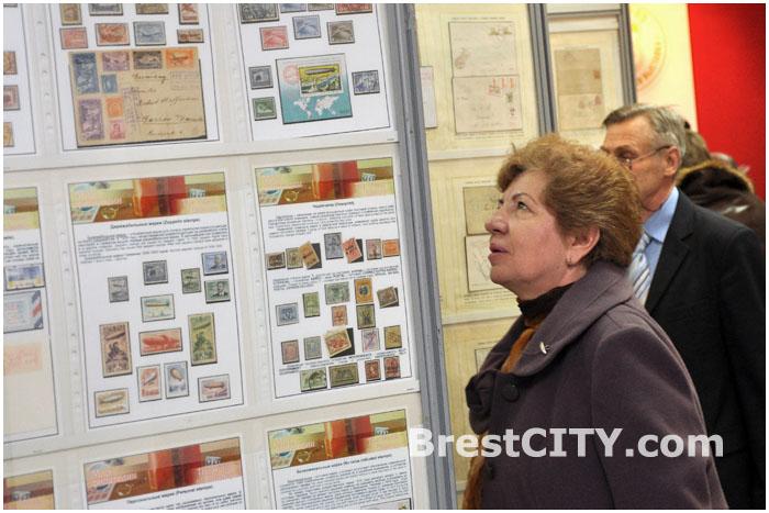 Филателистическая выставка