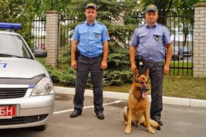 Задержание с собакой