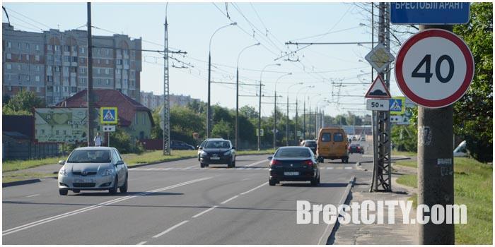 Скорость 40 на улице 28 июля в Бресте