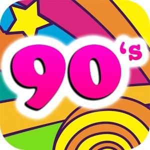 Дискотека 90-х от радио Брест