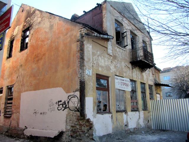 Исторический дом № 26 по ул. 17 Сентября