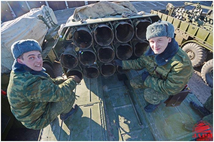 1199-й  реактивной артиллерийский полку в Бресте в Красном дворе