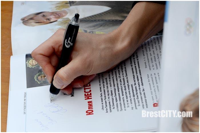 Соревнования по бейсболу. Кубок Бреста 2015. Фото BrestCITY.com