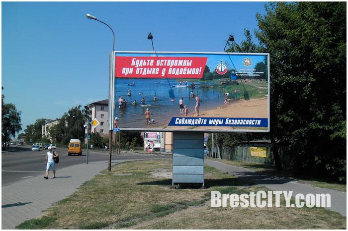 Социальные билборды от МЧС