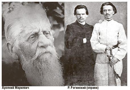 Воспоминания о Бресте 1863 года