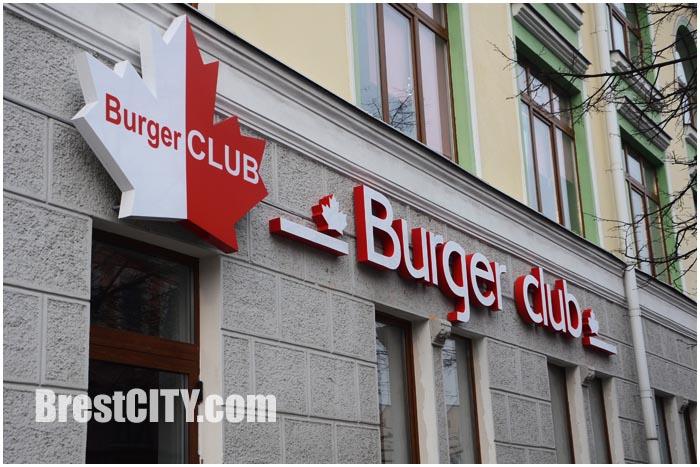Ресторан быстрого питания Бургер Клаб в Бресте