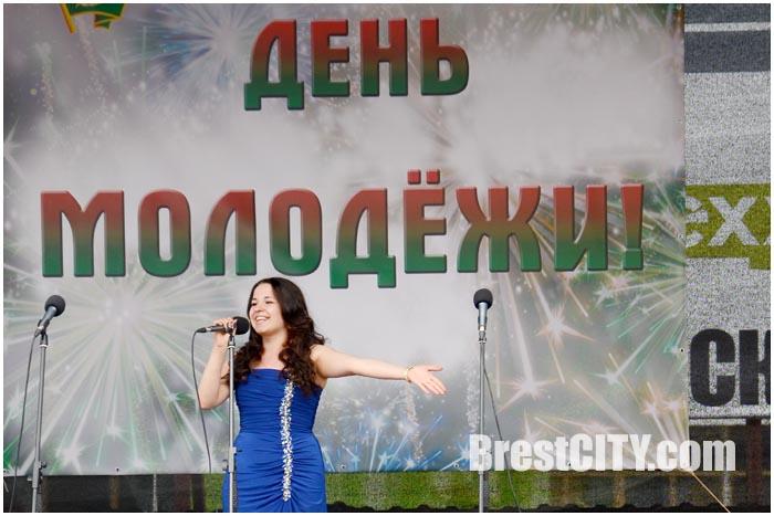 День молодежи в Бресте (2015). Фото BrestCITY.com