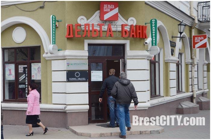 Дельта банк в Бресте