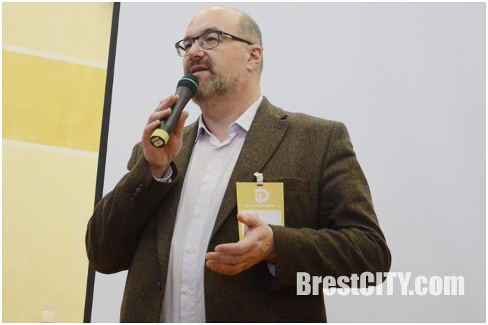 Конференция Деловой интернет в Бресте 17 апреля