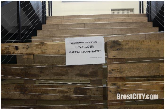 В Бресте закрылся магазин Доброном. Фото: BrestCITY.com
