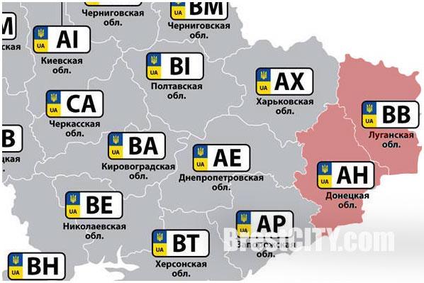 В Беларуси автомобили из Донецкой и Луганской областей освободили от платы за дороги