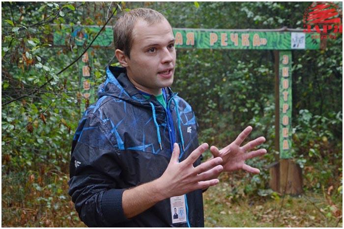 Экотропа Прибужское Полесье