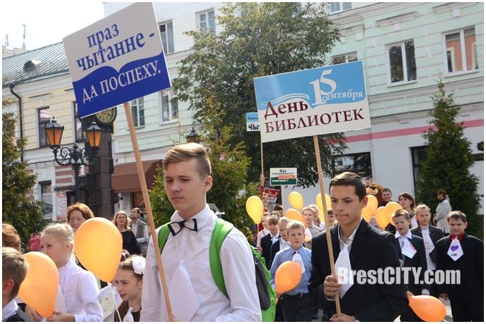 В Бресте прошел флешмоб  Я иду в библиотеку. Фото BrestCITY.com