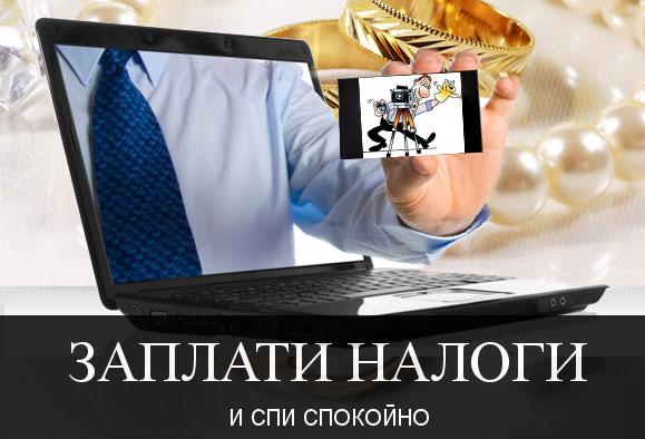 Фотограф недегал заплатит штраф за незаконную предпринимательскую деятельность