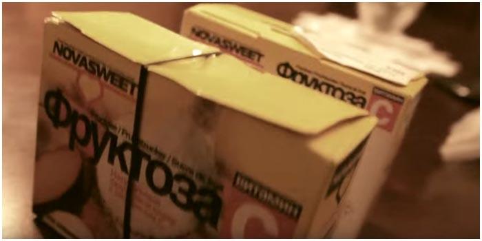 Две упаковки фруктозы