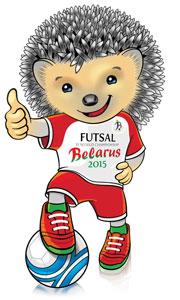 Символ чемпионата мира по футзалу в Беларуси. Ежик