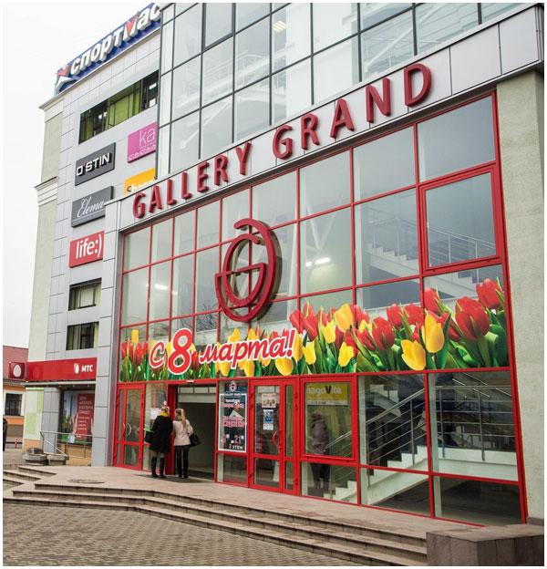 Торговый центр Галерея Гранд в Бресте