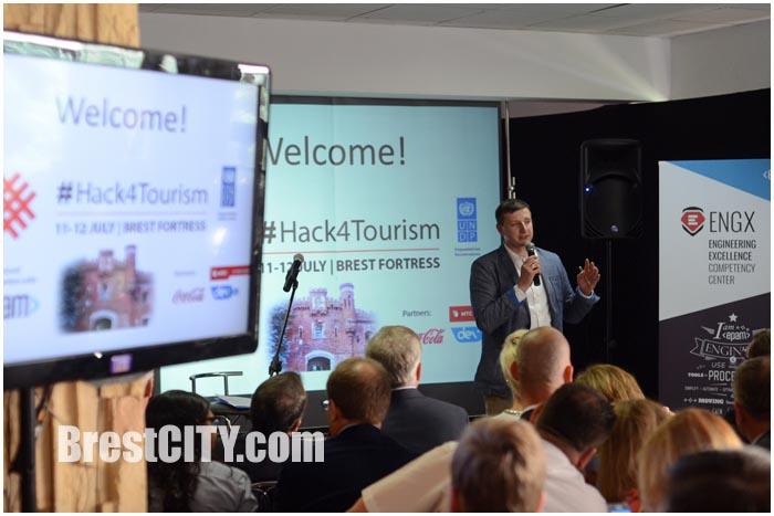 В Бресте названы лучшие проекты по туризму hack4tourism