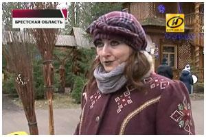 Злая волшебница Каргота в Беловежской пуще