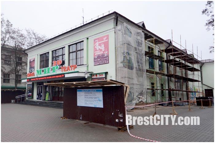 Реконструкция фасада кинотеатра Мир в Бресте