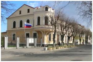 Генконсульство России в Бресте